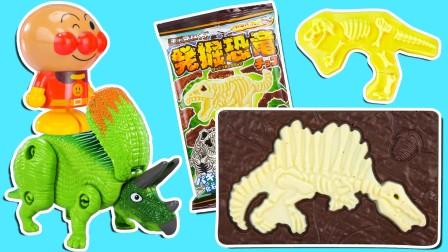 面包超人发掘恐龙化石!美味的考古恐龙巧克力!