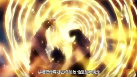 《jojo的奇妙冒险记》Part3,神奇的波纹,不仅能抵抗邪恶,还能止杀唤醒灵魂