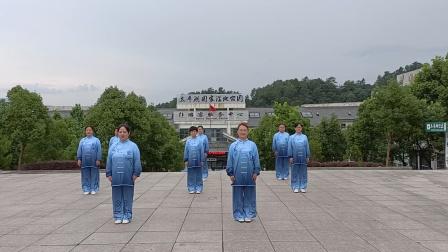 太平湖集体24式8人组