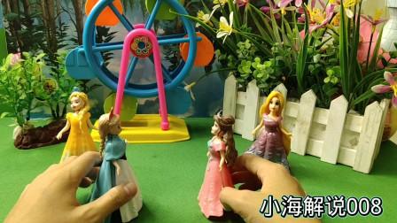 过家家玩具,萌娃分享小公主玩具视频