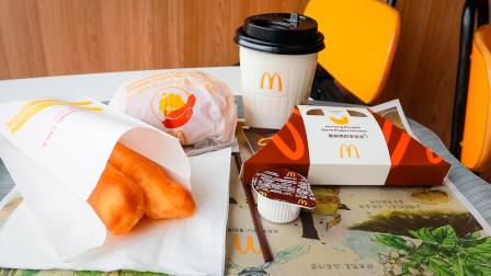 """麦当劳的""""鸡肉早安派"""",炒蛋双肠汉堡,味道很奇妙"""