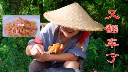 农村小伙突发奇想做西瓜糖,花了整整3小时,出锅却翻车了!