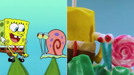 派大星玩具,用美好的歌曲迎接最好的一天,海绵宝宝为您呈现