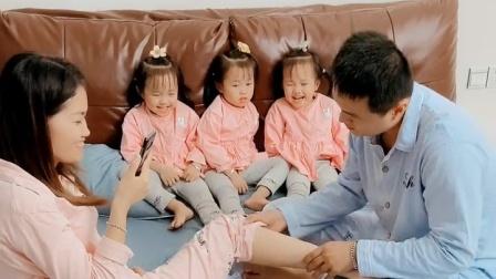 爸爸教3个女儿拔萝卜,妈妈反应太搞笑了!