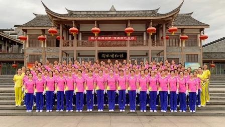 四川邻水~无我梦之队演绎中国梦之队第十九套健身操