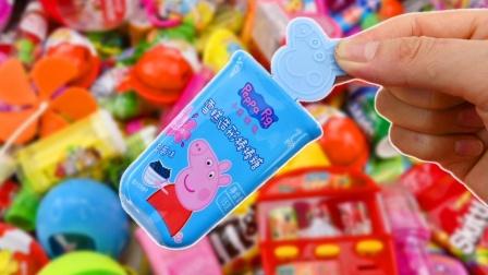 姐姐试吃小猪佩奇雪糕糖果、小熊棒棒糖,太美了!