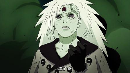 火影忍者68:须佐都是双面的斑,也没能防住背后!