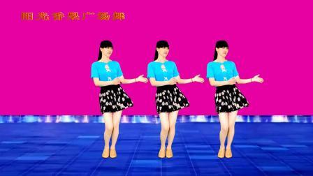 网络流行歌《不是你的菜就别摘》下班听歌赏舞,舒缓压力放松心情