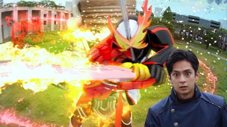 假面骑士圣刃:飞羽真变成炎之骑士,伦太郎产生悸动?