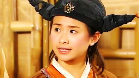 东游记中,龙王太子为何能轻易抓到蓝采和?