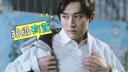 云顶天宫:刘学义的两副面孔,英雄救美太帅了!