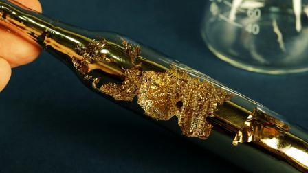 比黄金还贵的金属,碰水会炸,手的温度就能熔化,有什么用处?
