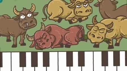 趣味小游戏:小公牛真的超级困了,赶紧给他们弹钢琴