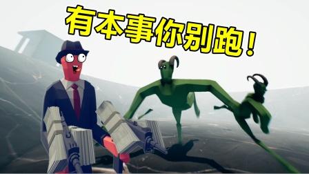 【全面僵尸模拟器】恶魔僵尸:有本事你别跑!