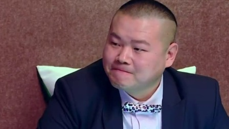 宋小宝变美人鱼爱上大鹏 诅咒解除成谢娜 欢乐喜剧人 160403