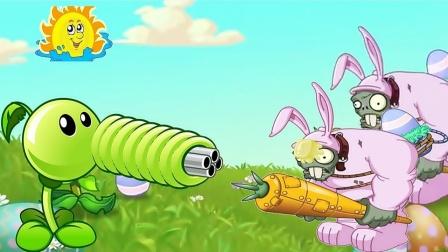 植物大战僵尸2:豌豆射手VS西部僵王!不能输,输了皇冠就掉了