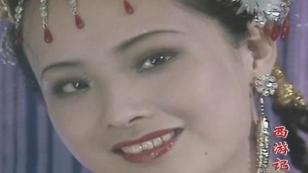 86版《西游记》最好听的插曲之一《何必西天万里遥》歌唱家吴静演唱