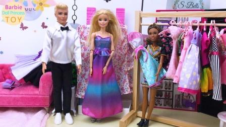 芭比娃娃公主玩具,芭比和肯在商场购买服装