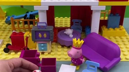 趣味童年:佩奇把家里打扫好了
