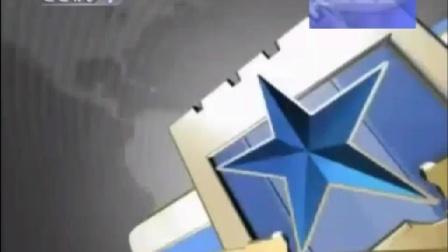 cctv7军事节目 军事报道 95后小伙耗时3年 游戏里打造虚拟故宫 20071007