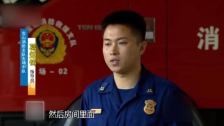 高层小区突发火灾,还有人员被困,消防员紧急开展救援工作