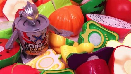 艾克斯奥特曼教小朋友认识水果和蔬菜 水果切切乐玩具
