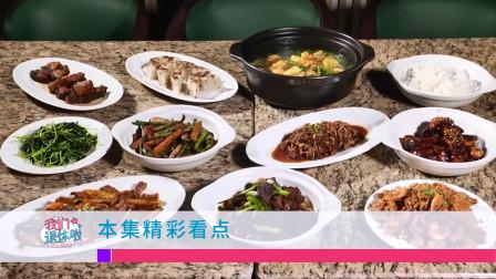 杭州综合频道_国际饭店+崇明由由
