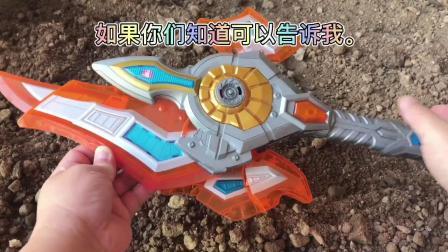 猜猜这个玩具是怎么用的?