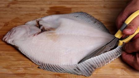 多宝鱼别蒸着吃了,教你饭店大厨的新做法,5分钟出锅,肉嫩不腥