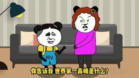 沙雕动画:被家长说时,这样怼绝了,哈哈