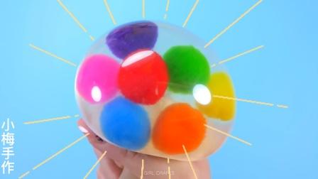 DIY手工:制作两款简易减压球