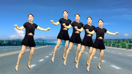 现代步子舞《爱你久久》附教学