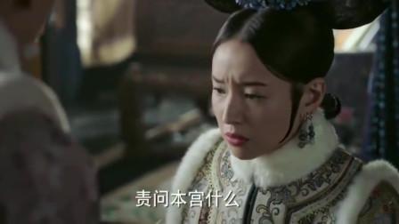 如懿传:皇上让如懿取下了藏过零陵香的镯子,皇后慌了,其中有什么隐情吗?