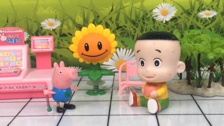 少儿玩具:大头和乔治相亲相爱