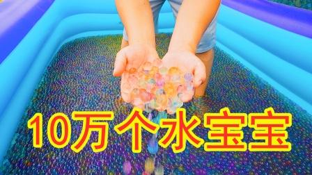 10万个水宝宝泡开有多大,不同的音效会有不同的感官体验
