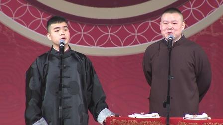 【德云社】岳云鹏:我18岁,孙越:你像S了18年的!