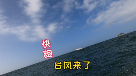 这次台风来势汹汹,阿杰赶快把快艇抛到避风港,14级的风不敢大意