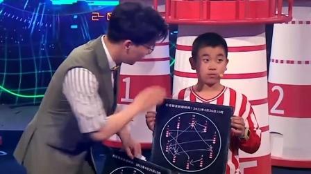 马茂骅逆风翻盘,战胜朱克儒 超脑少年团 20210723