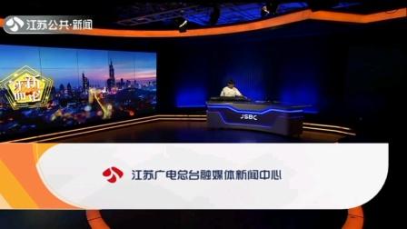【中国大陆广告】伊利金典有机奶2021年广告(华晨宇代言)