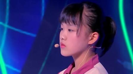 答题结束,王悦然却没交卷 超脑少年团 20210723