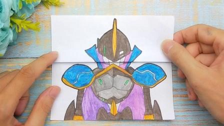 用一张纸手绘喜羊羊决战次时代,展开神秘机器人面具更有趣!