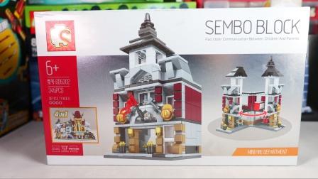 森宝积木的迷你街景系列来了,看一下这套消防大楼表现如何呢?