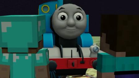 我的世界动画-菜鸟 vs 火车头汤玛斯
