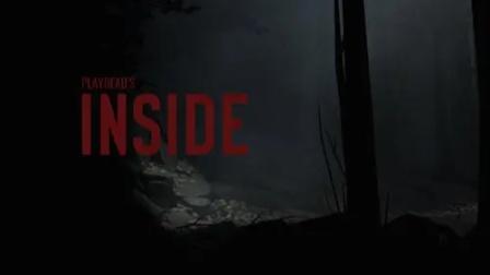 【小熊直播】经典老番系列《Inside》上期:红衣男孩的逃亡之旅(7月7日)