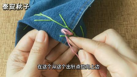 """衣服""""长改短"""",千万不能用剪刀剪?教你一个改法:时尚又漂亮!"""