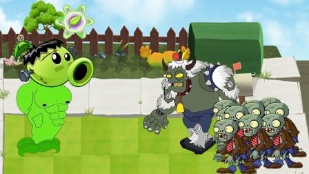 植物大战僵尸2:即使来到蒸汽时代!我们的原始豌豆也是最强王者