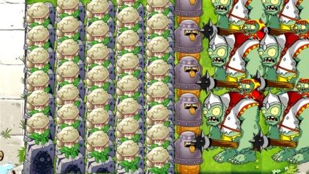 植物大战僵尸2:老眼昏花的超能花菜!看不到眼前的僵尸?好可怜