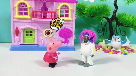 小猪佩奇遇到怪叔叔,猪妈妈赶跑坏人,小朋友要保护好自己