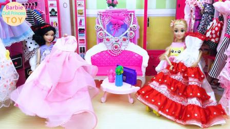 长发公主和白雪公主的粉色卧室和衣帽间