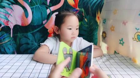 宝宝喜欢的公主卡片能拿到手吗